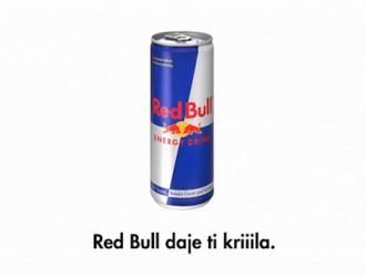 Red Bull daje ti kriiila