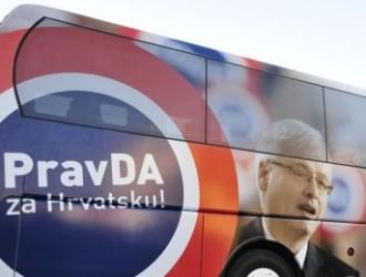 PravDA za Hrvatsku!